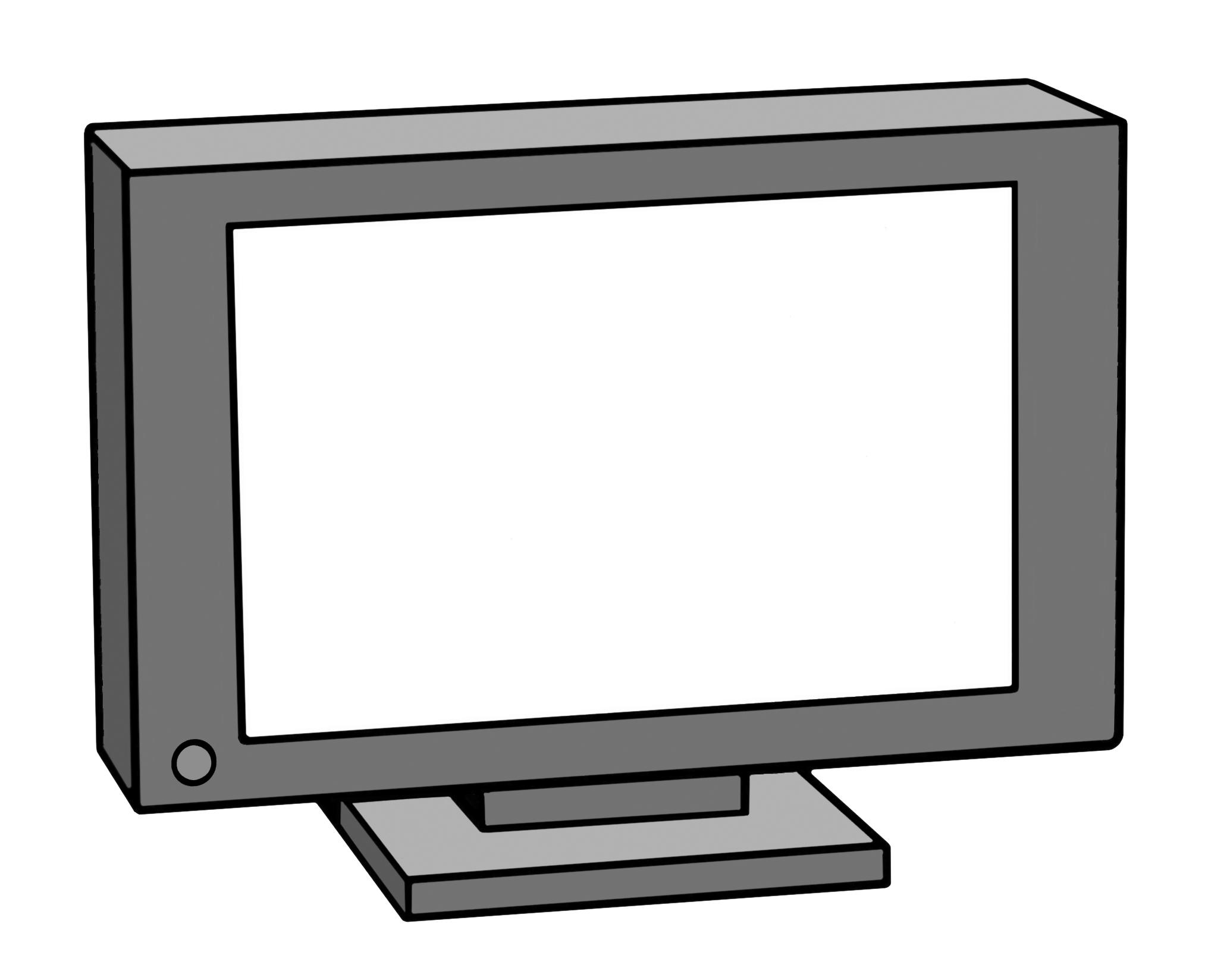 Fernseher - Television - Leichte Sprache