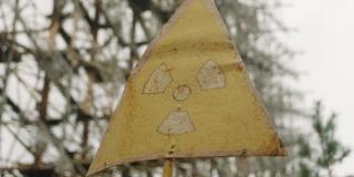 Concertation sur les déchets nucléaires