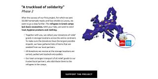 Europe Cares